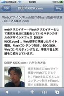 DEEP KICK.com