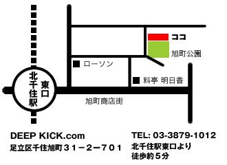 DEEP KICK.com オフィスの地図