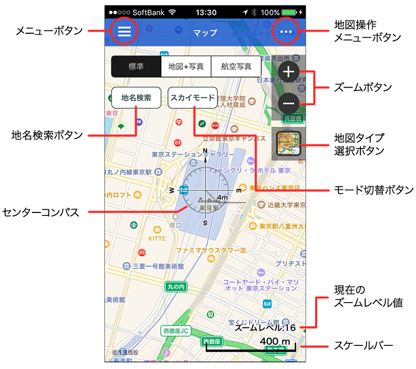 地図の操作系