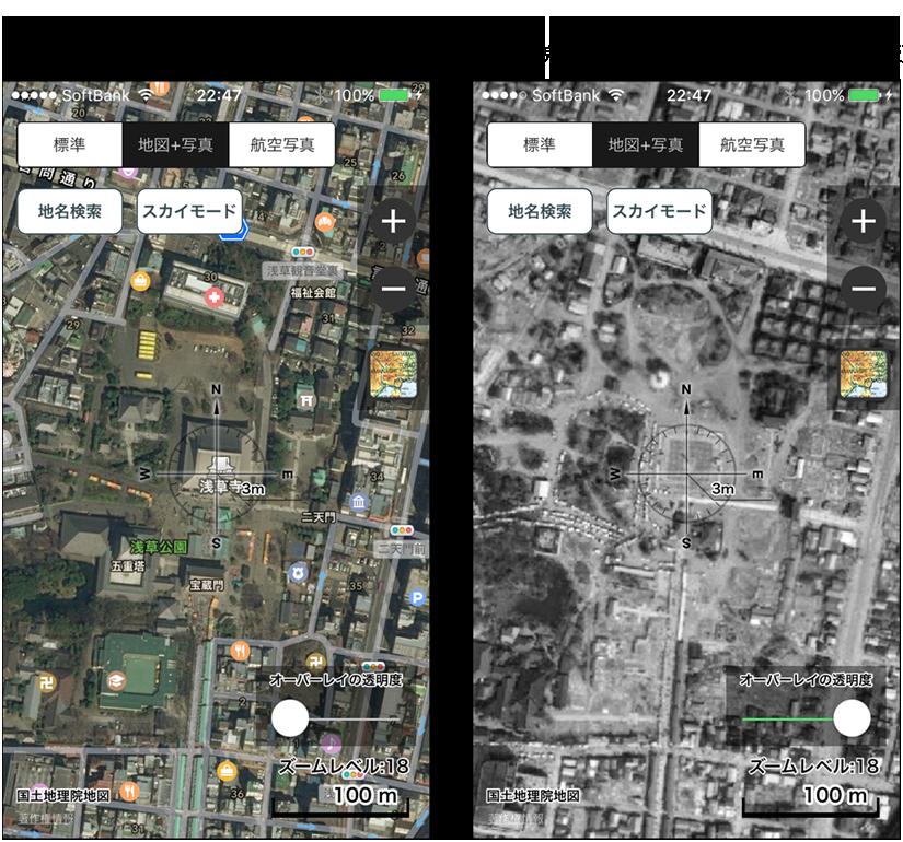 オーバーレイ:国土地理院 空中写真(1945〜1950年)(東京・浅草寺)