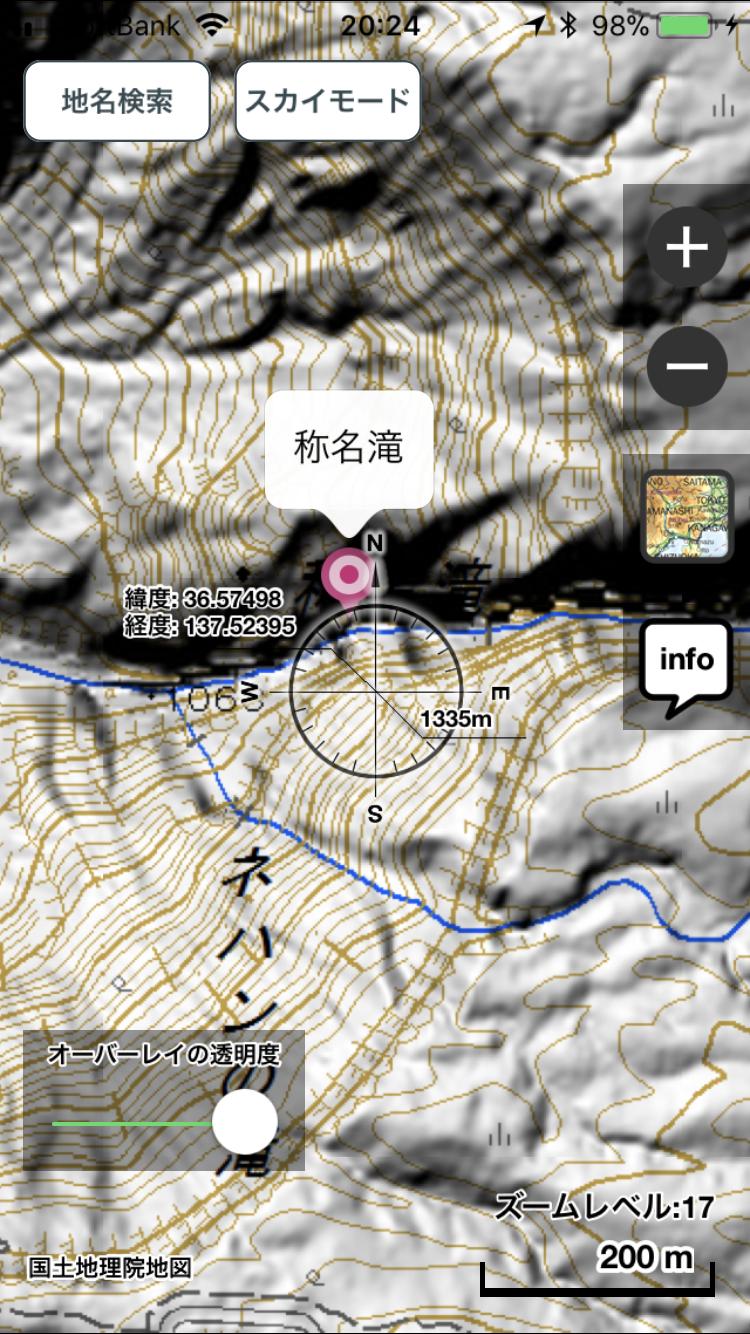 立山・称名滝