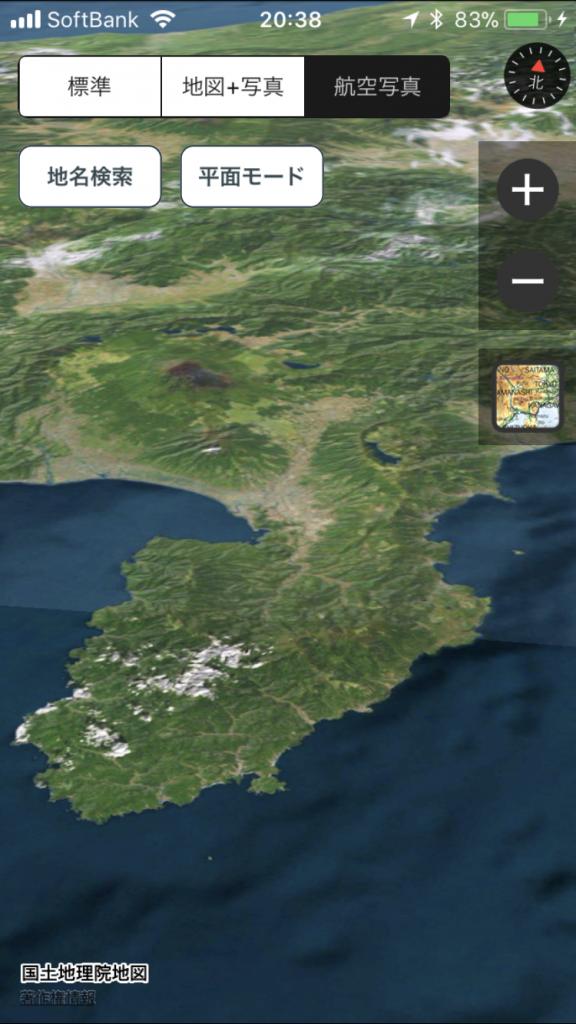 伊豆半島をAppleMap + 航空写真 + スカイモードで表示。